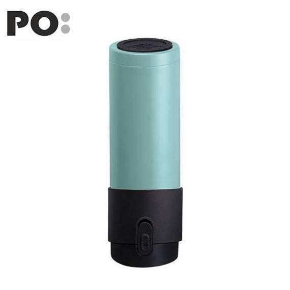 Kubek termiczny PO: Pao, jasnoniebieski